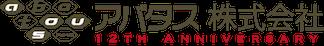 セキュリティ対策・システム開発のアバタス株式会社<東京>