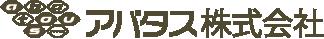 システム開発 東京 | セキュリティ対策・システム開発のアバタス株式会社
